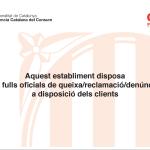 hojas-de-reclamaciones-la-central-del-negocio-1